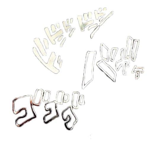 Will want to Jojo! Onomatopoeia onomatopoeic metal sticker four