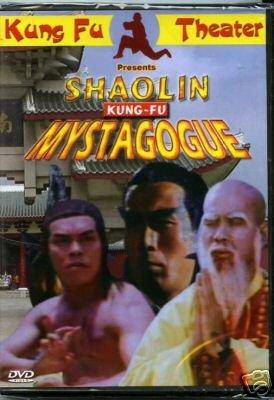 Amazon com: Shaolin Kung Fu Mystagogue (Dubbed In English): Hsu Feng
