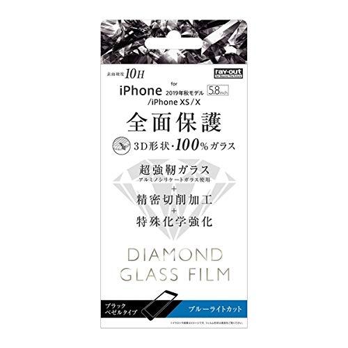 レイ・アウト ダイヤモンド ガラスフィルム RT-P23RFG/DMB