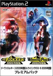 Winning Post 6 & GI Jockey 3 2005 Version Premium Pack [Japan Import]