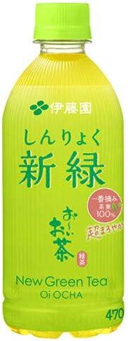 伊藤園 お~いお茶 新緑 470mlペットボトル×24本入×(2ケース)
