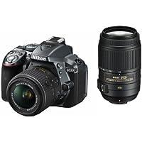 Nikon DSLR camera D5300 double zoom kit gray 24 million pixels 3.2-inch LCD D5300WZGY [International Version, No Warranty]