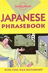 Japanese, 3e édition