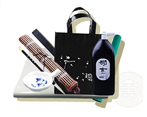 Palm Tree Company Korean Calligraphy 8pcs Set for Beginner / Drawing by Booyoung