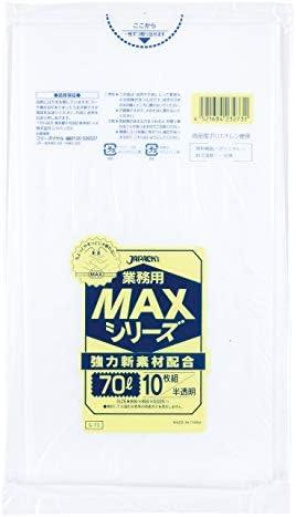 業務用MAX 70L 半透明 0.025mm 40冊×10枚(400枚)/ケース S-73