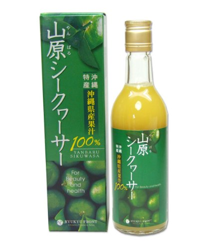 Okinawa specialty Yamahara (Yanbaru) Shikuwasa fruit juice 100% 180ml X3 Set of by Healthy Food