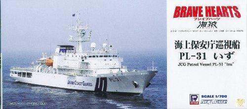 ピットロード 1/700 海上保安庁 巡視船 PL-31 いず J53