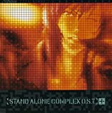 Ghost in the Shell: Stand Alone Complex O.S.T. Plus by Yoko Kanno