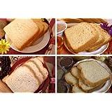 Bread Machine Sampler Pack (Summerhill Irish Pot. White, Farmhouse Honey Wheat, Buttermilk White, Country Wheat 4 Grain )
