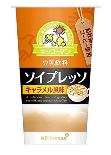 200mlX12 este Kikkoman bebida de soja Kikkoman bebida de leche de soja Presso sabor a caramelo