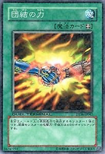 Yu-Gi-Oh! DT06-JP042 - United We Stand - Normal Japan