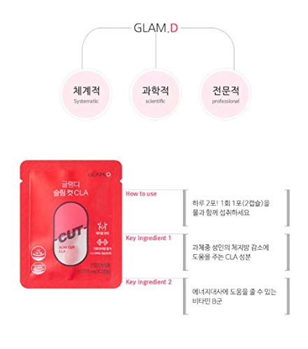 GLAM.D Slim Cut CLA 500mg X 60capsule (30g) Made in Korea Weight Loss, Health by GLAM.D (Image #2)