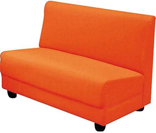 家具の赤や システムA 二人掛けソファ 2Pソファ (オレンジ)