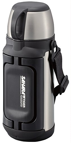 Tiger MHK-A200-XC Stainless Steel Vacuum Insulated Bottle, 66-Ounce, Silver