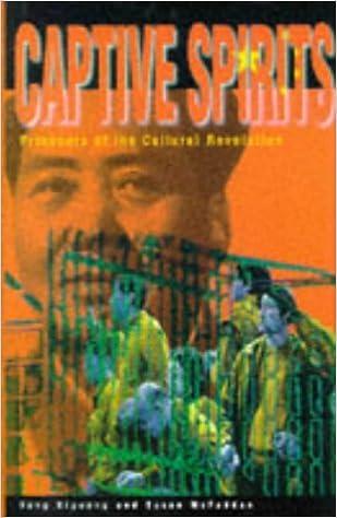 Amazon com: Captive Spirits: Prisoners of the Cultural