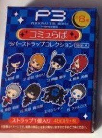 Persona 3 Movie PERSONA3 THE MOVIE # 1 Spring of Birth community mule Rubber Strap Collection sideA Farurosu separately P3 goods Rabasuto Chapter 1 A Farurosu
