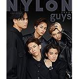 NYLON JAPAN guys 2020年1月号