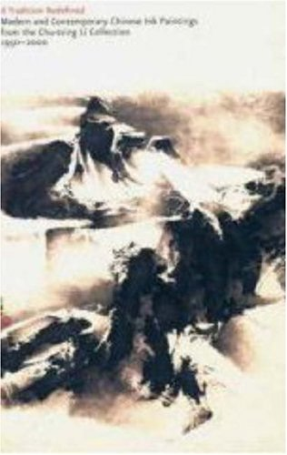 Chinese Painting Style Media Methods and Principles of Form