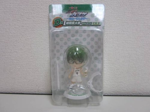 Chara ~ D award green between Shintaro matter to you to basketball in Japan - most of lottery Kuroko (japan import) by Banpresto