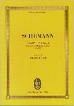 オイレンブルクスコア シューマン 交響曲第4番 二短調 作品120 (オイレンブルク・スコア)