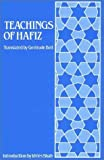 Teachings of Hafiz: Selections from the Diwan