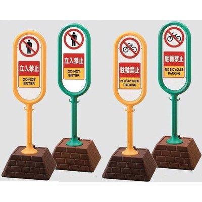 安全サイン8 石綿関連標識 サインキューブ 両面表示 カラー標識:グレー 石綿封じ込め等 874-172GY B075SPN74M