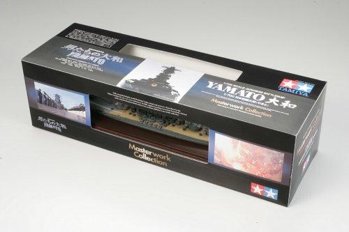 1/700 日本海軍 戦艦大和 「男たちの大和/YAMATO」 マスターワークコレクション 89669