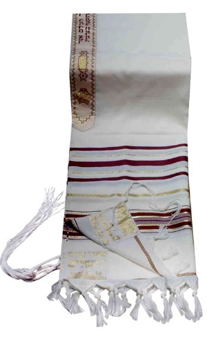 Talitnia Virgin Wool Tallit Prayer Shawl Maroon and Gold Stripes in Size 51'' Long and 71'' Wide by Talitnia