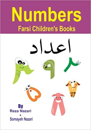 Buy Farsi Children S Books Numbers Volume 6 Book Online At Low