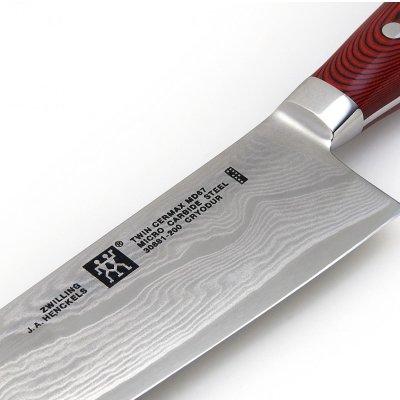 ZWILLING ツインセルマックス MD67 三徳 包丁 18cm