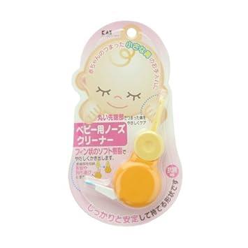 Amazon.com: Japón Kai aspirador nasal para bebé Infant bebé ...