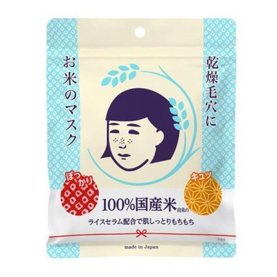 41AXuXPGjvL - Top 10 Best Japanese Sheet Masks Truly Loved By Japanese Girls