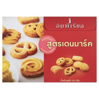 Imperial, Danish Style Butter Cookies, net weight 100 g (Pack of 2 pieces)