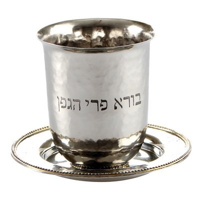 Hammered Finish Stainless Kiddush Wine Cup with Saucer for Shabbat and Holidays Brass Edging