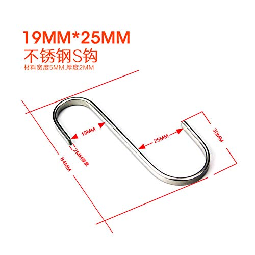 Ochoos Thickened Kitchen Hooks Hardware Stainless Steel Flat Hooks, S Single Hook, Clothes Hook - (Color: 19x25mm)