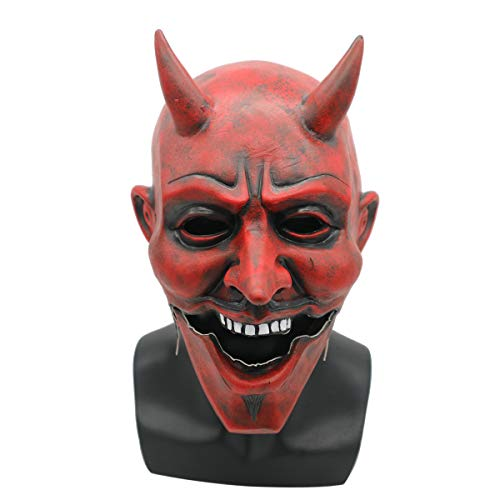BestCosr Men's Beast Mask Red Cow Devil Clown Mask Mouth Move Cosplay Props For Halloween Party ()