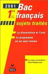 Bac français, 1res, séries technologiques