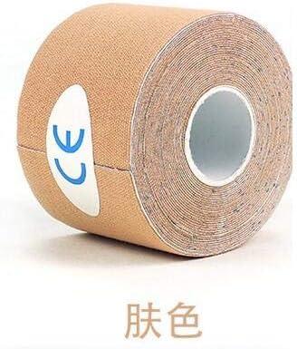YDBDA Cinta Deportiva elástica Impermeable 5 cm x 5 m, Cinta Adhesiva algodón Lesiones tensión Muscular, Cinta Adhesiva Color Piel: Amazon.es: Deportes y aire libre
