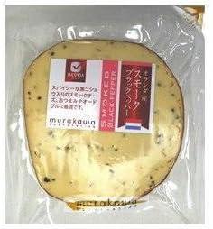 オランダ・ペッパーズスモークチーズ 100g 冷蔵