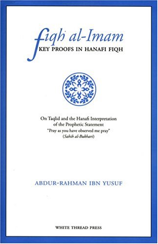 Shaykh Abdur Rahman