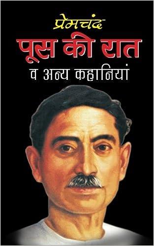 Premchand Hindi Novel Pdf