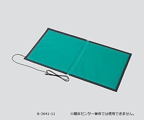 離床センサー[ふむナールLWワイヤレス] 交換用センサー/8-3641-11 B07BDQ722X