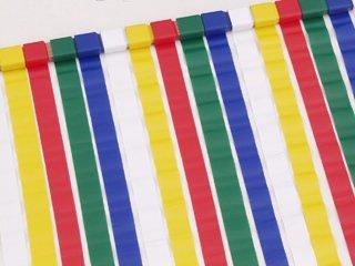Standard PVC Strip Door Curtain: Amazon.co.uk: Kitchen & Home