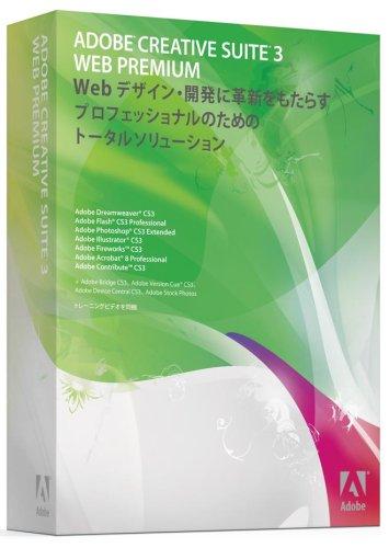 Creative Suite 3 Web Premium 日本語版 Windows版 (旧製品) B0011Z4R2A Parent