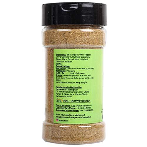 Urban Platter Chai Masala, Tulsi (Basil), 70g / 2.4oz [Spice Blend for Extraordinary Tea Experience, Taste Enhancer]