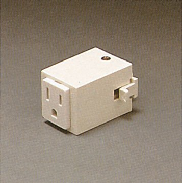 Bk Plc Ceiling Lighting (Outlet Adaptor)