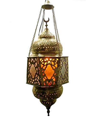 BR1-5 Antique Style Egyptian Handmade Solid Brass Hanging Lamp/Lantern