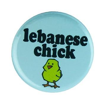 Lebanese pollito 2,25