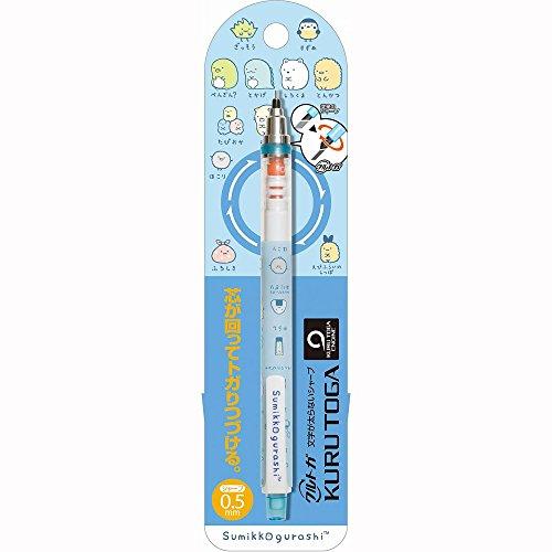 Kurutoga San-X Sumikko Grashi Mechanical Pencil 0.5mm Blue