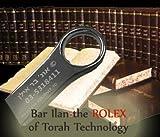 Bar Ilan Responsa 24+ Encyclopedia Talmudic on USB Key - Judaic Digital Library